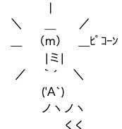 f:id:sakuramikoro:20210421112828p:plain