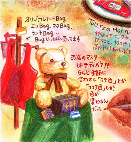 f:id:sakuramiyuki:20160204223529j:plain