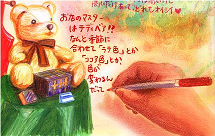 f:id:sakuramiyuki:20160204235724j:plain