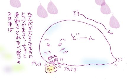 f:id:sakuramiyuki:20160219115939j:plain