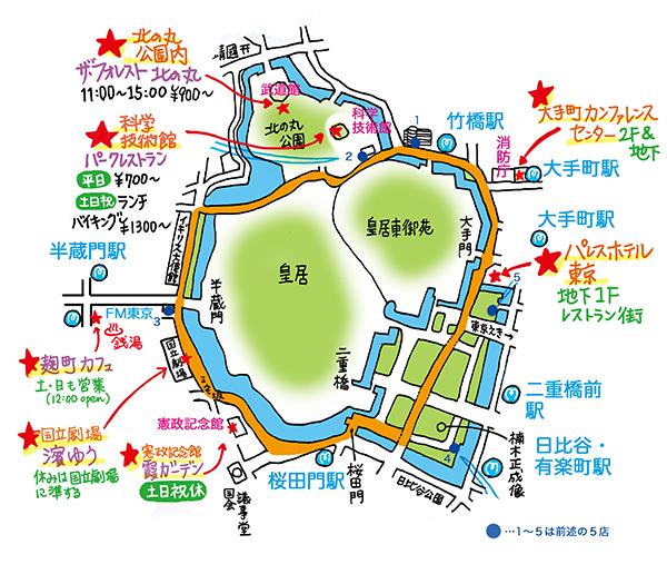 f:id:sakuramiyuki:20160219132248j:plain