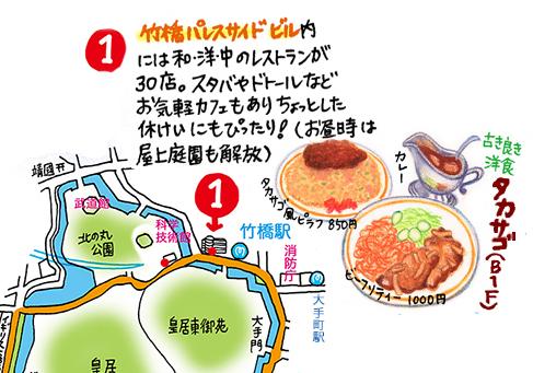 f:id:sakuramiyuki:20160219144552j:plain
