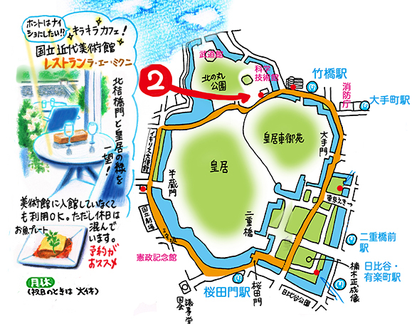 f:id:sakuramiyuki:20160219190826j:plain