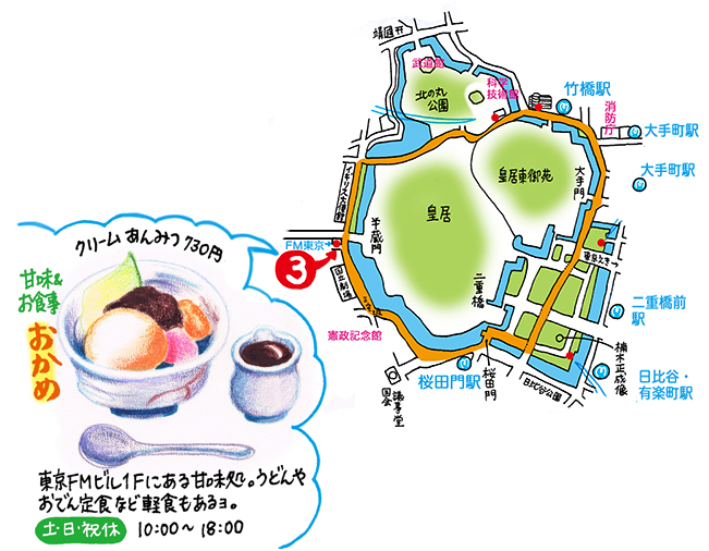 f:id:sakuramiyuki:20160219195336j:plain