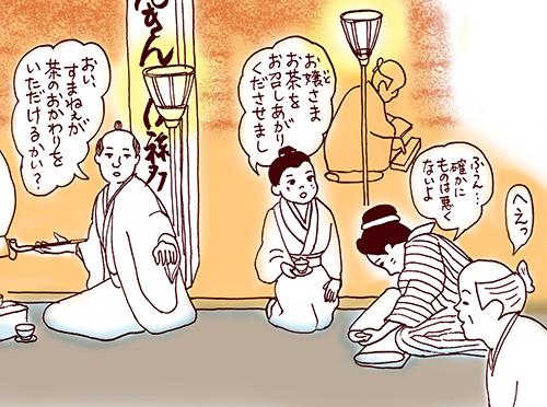 f:id:sakuramiyuki:20160416232149j:plain