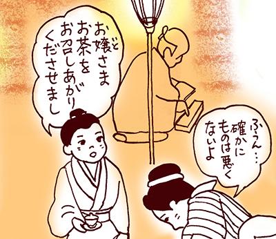 f:id:sakuramiyuki:20160416232150j:plain