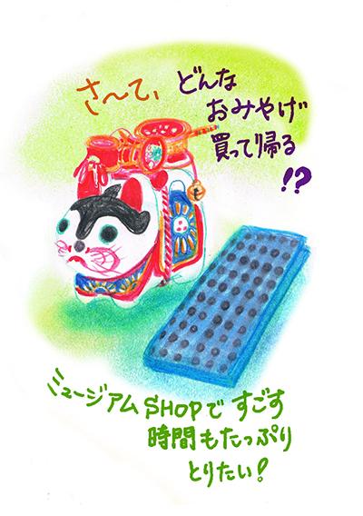 f:id:sakuramiyuki:20160416232205j:plain