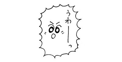 f:id:sakuramiyuki:20160417000025j:plain