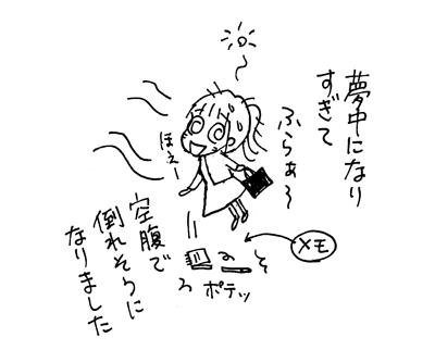 f:id:sakuramiyuki:20160417000026j:plain