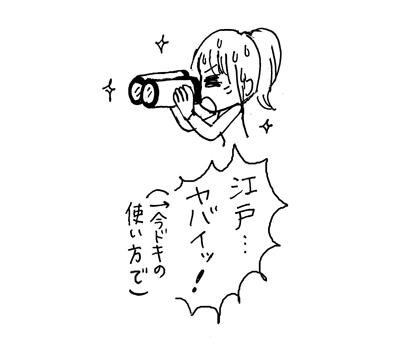 f:id:sakuramiyuki:20160417000029j:plain