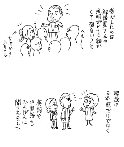 f:id:sakuramiyuki:20160417000031j:plain