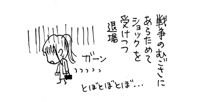 f:id:sakuramiyuki:20160417000032j:plain
