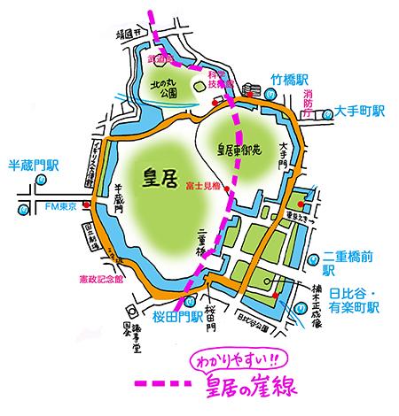 f:id:sakuramiyuki:20160426182835j:plain