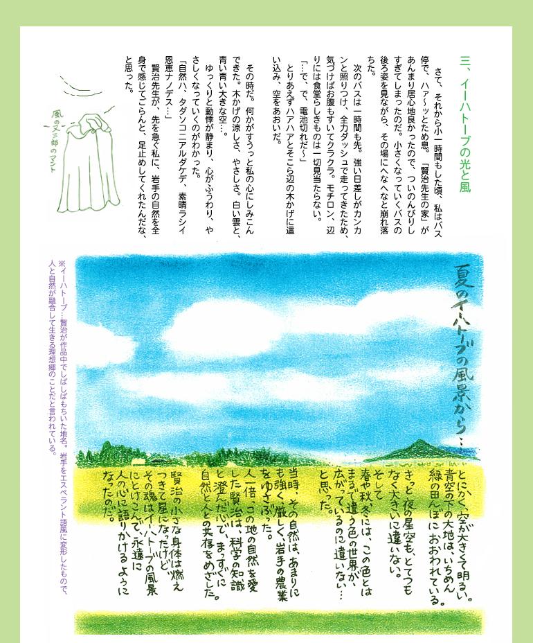 f:id:sakuramiyuki:20160930173705j:plain