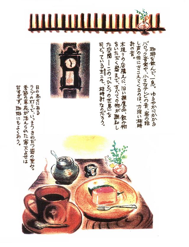 f:id:sakuramiyuki:20160930174750j:plain
