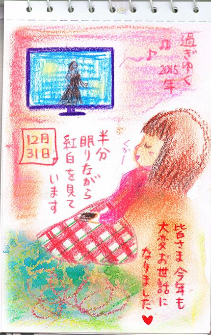 f:id:sakuramiyuki:20161113234239j:plain