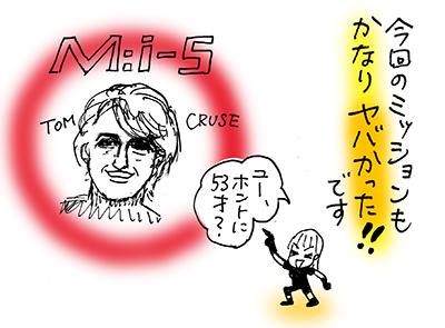 f:id:sakuramiyuki:20161117195618j:plain