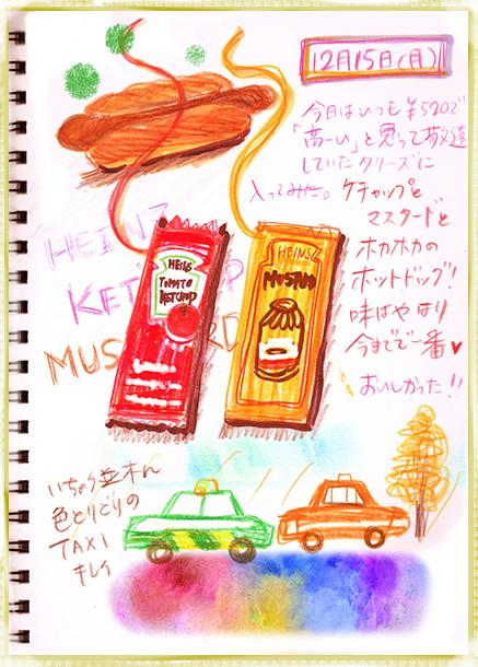 f:id:sakuramiyuki:20161117195723j:plain