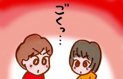 f:id:sakuramiyuki:20161117202126j:plain