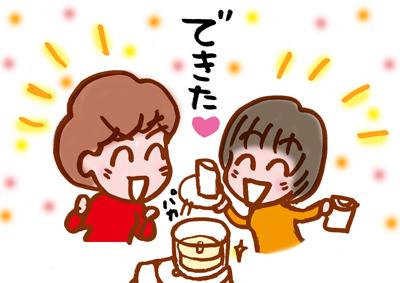 f:id:sakuramiyuki:20161117202137j:plain