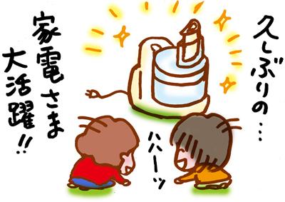 f:id:sakuramiyuki:20161117202144j:plain