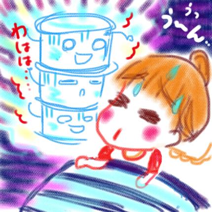f:id:sakuramiyuki:20161117203025j:plain