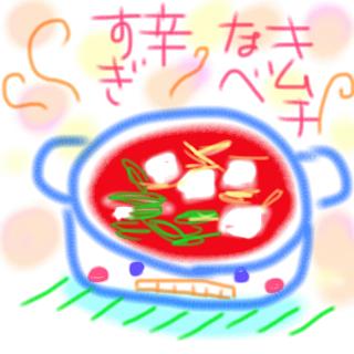 f:id:sakuramiyuki:20161117203038p:plain