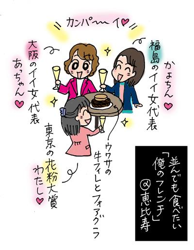 f:id:sakuramiyuki:20161117203230j:plain