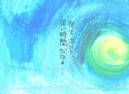 f:id:sakuramiyuki:20161117203256j:plain
