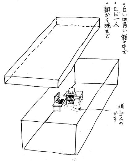 f:id:sakuramiyuki:20161117203402j:plain