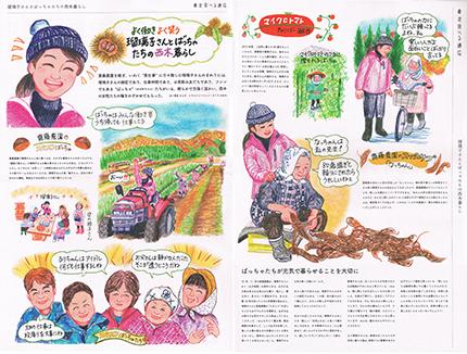 f:id:sakuramiyuki:20161117205046j:plain