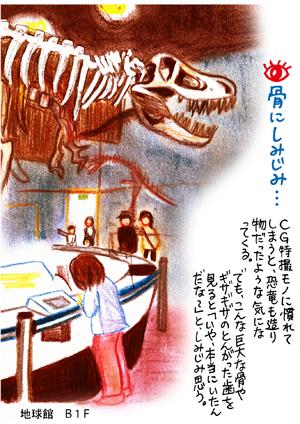 f:id:sakuramiyuki:20161117205957j:plain