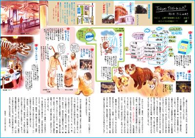 f:id:sakuramiyuki:20161117210019j:plain