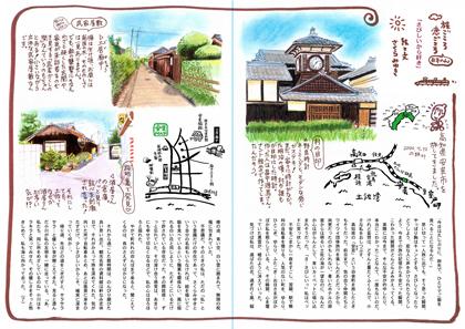 f:id:sakuramiyuki:20161117210048j:plain