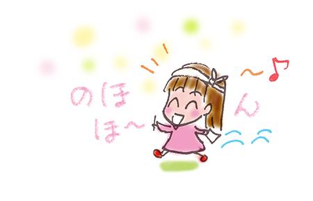 f:id:sakuramiyuki:20161129004908j:plain