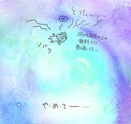 f:id:sakuramiyuki:20161129122442j:plain