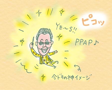 f:id:sakuramiyuki:20161129122627j:plain
