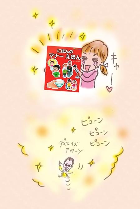 f:id:sakuramiyuki:20161129122642j:plain