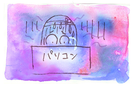 f:id:sakuramiyuki:20161129123935j:plain