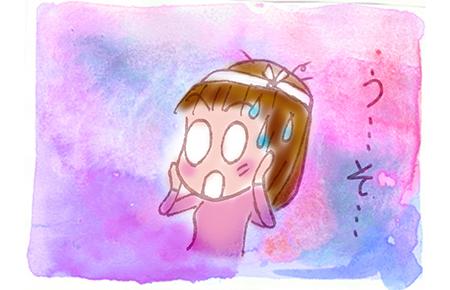 f:id:sakuramiyuki:20161129131313j:plain