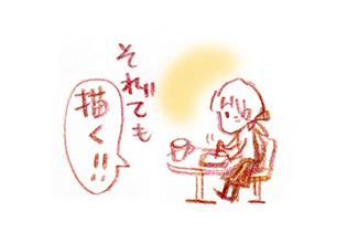 f:id:sakuramiyuki:20161213224156j:plain