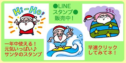 f:id:sakuramiyuki:20161223214711p:plain