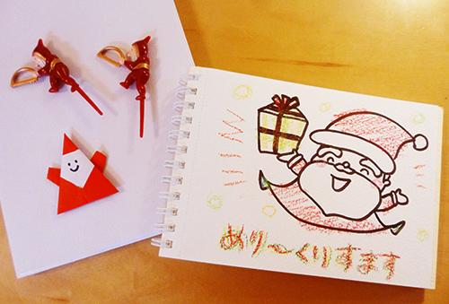 f:id:sakuramiyuki:20161227172902j:plain