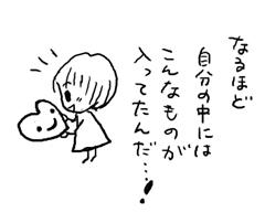 f:id:sakuramiyuki:20161227211319j:plain