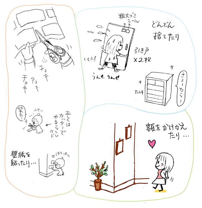 f:id:sakuramiyuki:20170103032517j:plain