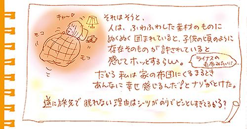f:id:sakuramiyuki:20170131231341j:plain