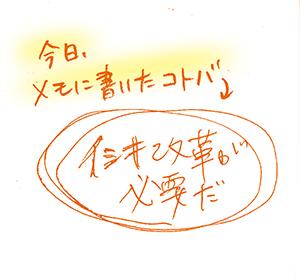 f:id:sakuramiyuki:20170207225218j:plain