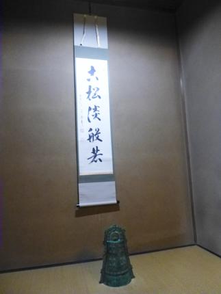 f:id:sakuramiyuki:20170226221207j:plain