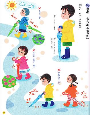 f:id:sakuramiyuki:20170310193900j:plain