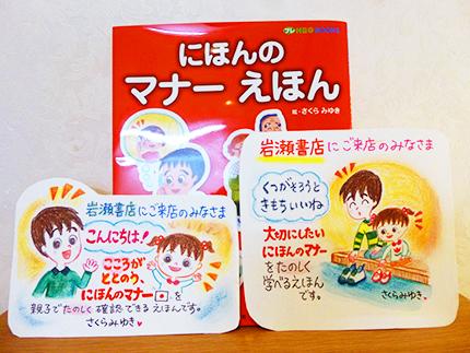f:id:sakuramiyuki:20170310202330j:plain